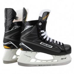 Bauer Supreme S150 klizaljke za hokej - Senior